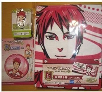 The most lottery theater version of Kuroko's Basketball LAST GAME Akashi set of 4 O Award N Award P Award Q Award