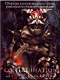 Conjuration: Vol.1 - MUSIC INFECTION (DVD PAL) NO SUBTITLES