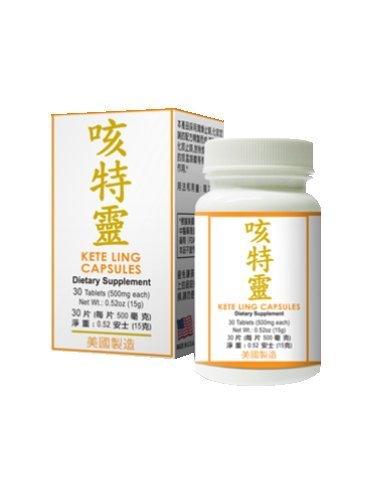 - Kete Ling Capsules :: Herbal Supplement for Bronchial Support :: Made in USA