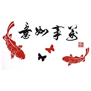 uxcell Koi Fish Chinese Character Pattern Good Luck Happiness Wall Sticker