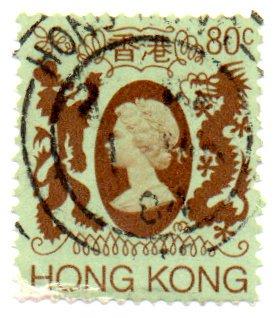 Hong Kong Postage Stamp Single 1982 Queen Elizabeth II Issue 80 Cent Scott #395