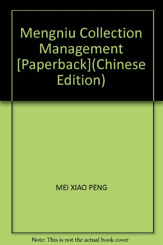 mengniu-collection-management-paperback
