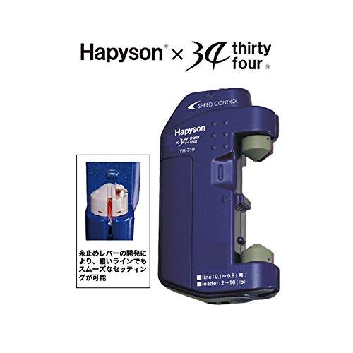 ハピソン(Hapyson) ライトゲーム用ラインツイスター YH-719の商品画像