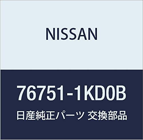 - Nissan 76751-1KD0B Inner Wheelhouse Wheel House-Rear Inner Left-Hand notes: Awd, without