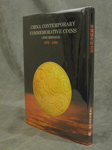 China Coin Commemorative (China Contemporary Commemorative Coins: 1979-1988)
