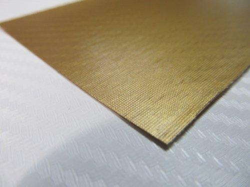 GOLD 4,5/€//m/² Auto Folie 3D Carbon Folie 30 x 152 cm BLASENFREI selbstklebend flexibel Car Wrapping