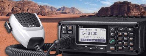 ICOM IC-F8100 #21 HF Transceiver: Amazon ca: Electronics
