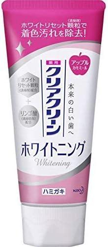 ホワイトニング amazon