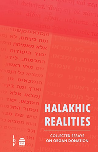 Halakhic Realities: Collected Essays on Organ Donation (Hebrew Edition)