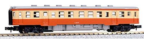 KATO M Nゲージ キハ20 一般色 B0003K84V4 M 6001-1 鉄道模型 ディーゼルカー 一般色 B0003K84V4, 【サイズ交換OK】:696bc566 --- mail.tastykhabar.com
