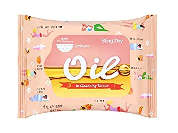 Amazon.com: Bling Day Oil Facial Wipe Cleansing Tissue Face Makeup Remover Embossed Spunlace Fabric Contains Apricot Seed Oil Made in Korea Cosmetic (20 ...