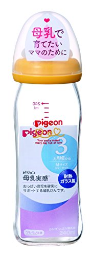 Pigeon Baby Bottles Glass Orange Yellow 240ml