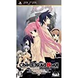 5pb. CHAOS;HEAD NOAH for PSP [Japan Import]