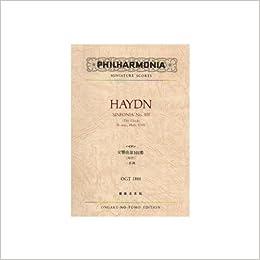 ハイドン 交響曲第101番 ニ長調 Hob.I/101 《時計》