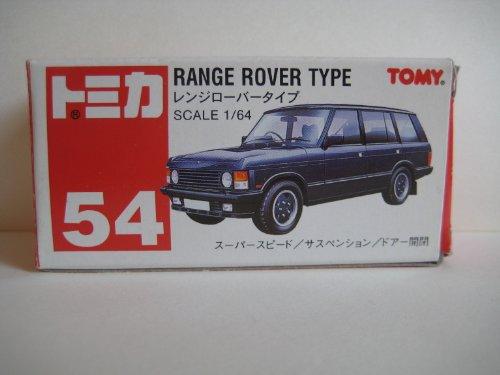 1/64 レンジローバータイプ(ネイビー/赤箱) 「トミカ No.54」
