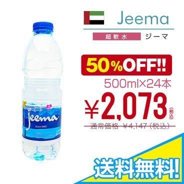 Amazon.co.jp: Jeema(ジーマ)...