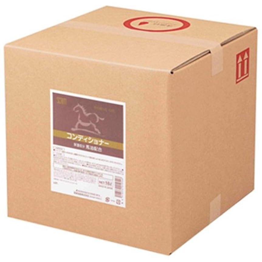 ポップうなずく正規化熊野油脂 業務用 SCRITT(スクリット) 馬油コンディショナー 18L