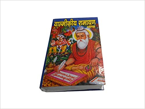 Buy Valmiki Ramayan Book Online at Low Prices in India