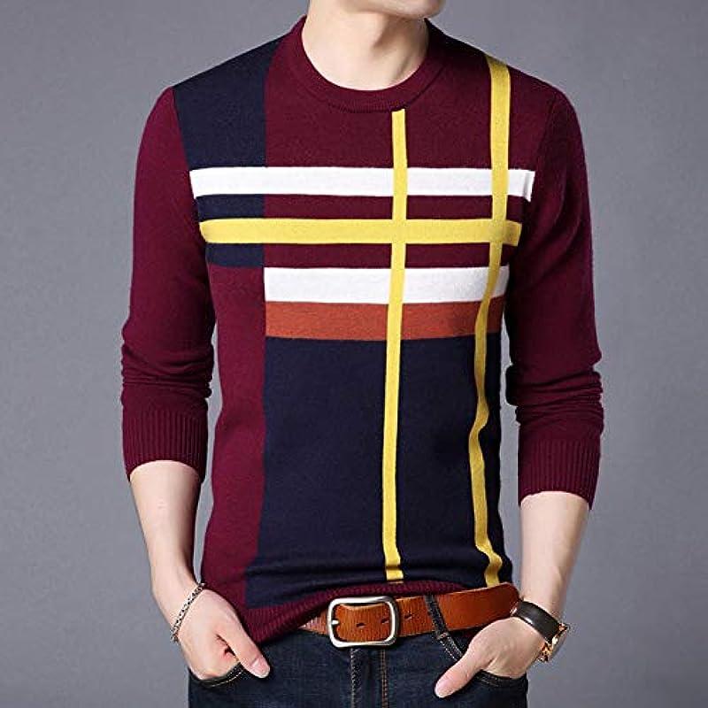 Fashion Sweater Męskie Pullover O-Ausschnitt Slim Fit Pullover Gestrickt Winter Korean Style Casual Męskiebekleidung: Küche & Haushalt