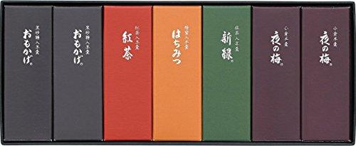 Toraya Youkan Anko Japanese Toraditional sweets 7pice by Toraya (Image #3)