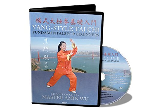 Yang-Style Tai Chi Fundamentals for Beginners