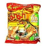 Mama Instant Noodle Creamy Soup Tom Yum Flavor (Thai Famous Spicy Creamy Shrimp Soup)
