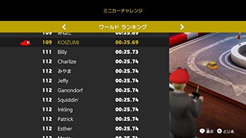 Super Mario Odyssey (Nintendo Switch) 5