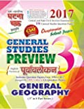 Ghatna Chakra General Studies Preview English Version Of Purvavlokan 3 General Geography According to CSAT Syllabus
