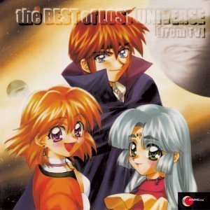The Best of Lost Universe by N/A