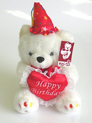Eastern Cloud Teddy Bear Stuffed Animal - Plush is a Soft...