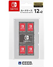 12 + 2 Card Case for Nintendo Switch, White