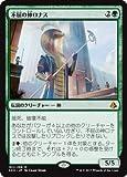 マジック:ザ・ギャザリング 不屈の神ロナス(神話レア) アモンケット(AKH)