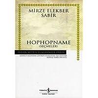 HOPHOPNAME CİLTSİZ