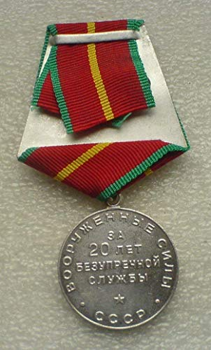 20 Years of the Great Long service in the Soviet Army USSR Soviet Union Original Cold war era medal red star