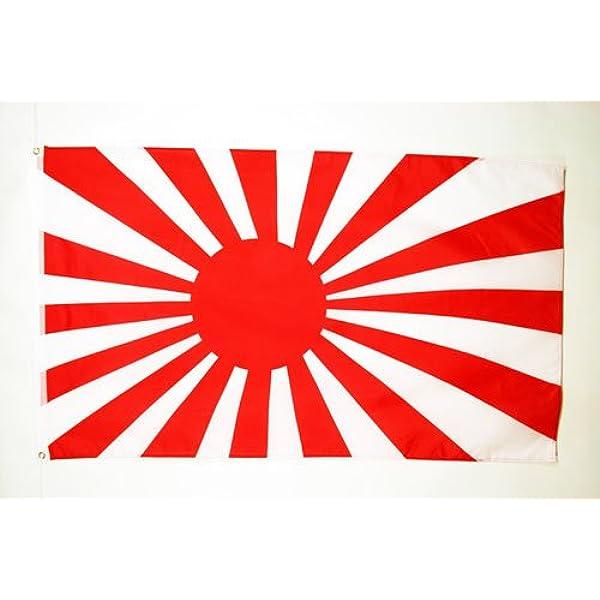 AZ FLAG Bandera del JAPÓN WWI DE Guerra 90x60cm - Bandera Japonesa Imperial 60 x 90 cm: Amazon.es: Hogar
