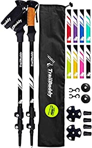 TrailBuddy Lightweight Trekking Poles - 2-pc Pack Adjustable Hiking or Walking Sticks - Strong Aircraft Alumin