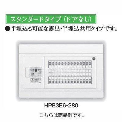 大人気新品 日東工業 HPB3E10-324 HPB形ホーム分電盤 HPB形ホーム分電盤 B075YJ4H9R HPB3E10-324 B075YJ4H9R, 市川町:1f12b5af --- a0267596.xsph.ru