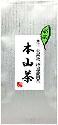 静岡お茶のだいさん 特選 本山茶50g