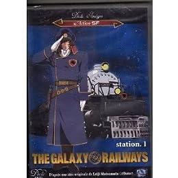 The Galaxy Railways Station 1