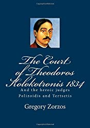 The Court of Theodoros Kolokotronis 1834: And the heroic judges Polizoidis and Tertsetis (Greek Edition)