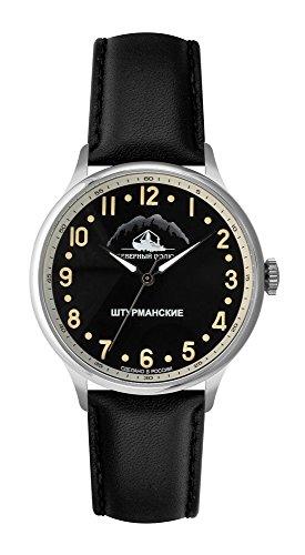 Sturmanskie Arctic Mechanical Men's Black Watch 2409/2261290
