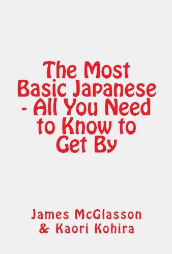 Most Basic Japanese Need Languages ebook product image
