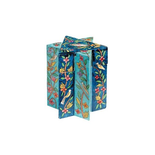 Yair Emanuel Star of David Tzedakah Box With Oriental Design (Tzedakah World Box)