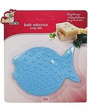 صبانة من بي هوم بلاستيك سمكة ازرق BEE5172