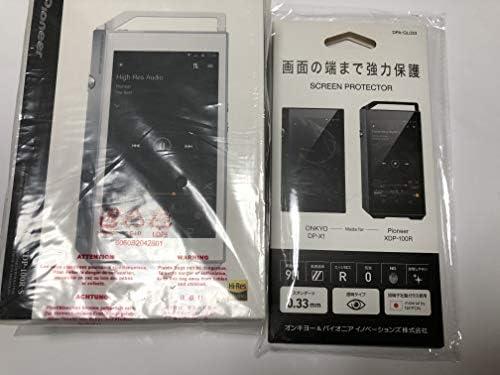 Pioneer XDP-100R Anti-Fingerprints OLONLYODPX1//12 MIYAVIX OverLay Plus Anti-Glare Screen Protector for ONKYO DP-X1