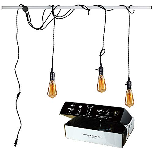 - Judy Lighting - Vintage Pendant Light Kit Plug in Hanging Lighting Fixture 24.5FT Cord Set, Triple Socket Chandelier Swag Lights with 4 Hook Sets & On/Off Switch for Edison Bulb (Pearl Black)