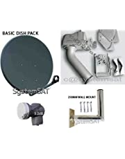 Systemsat 80cm Satellite Dish + Diseqc 1.2 Motor + Wall Mount + 0.1db Single LNB