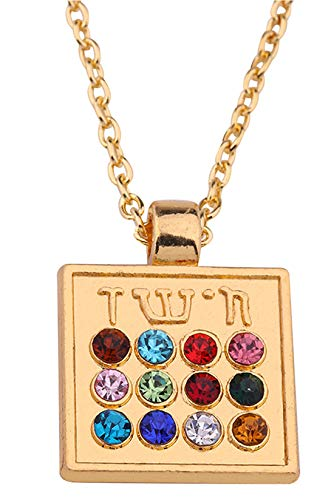 LIKGREAT Judaic Hoshen 12 Tribes of Israel Breastplate of The High Priest Necklace for Women (Style 4)