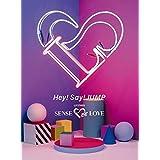 Hey! Say! JUMP LIVE TOUR SENSE or LOVE (初回限定盤DVD)