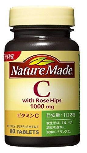 오오츠카   네이처메이드 비타민C 80알